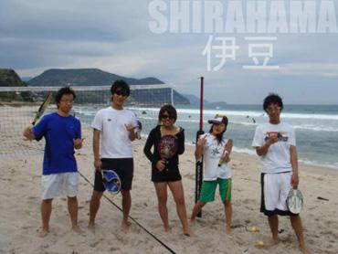 shirahama2